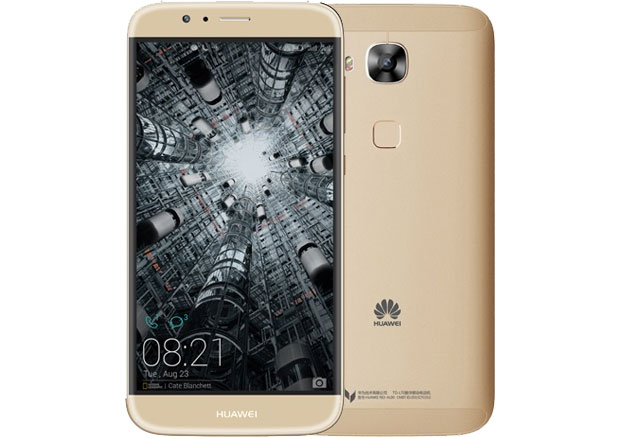 #Huawei G8 disponibile su Amazon.it!